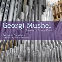 Mushel_CD